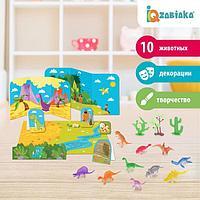 Набор животных с декорациями 'Эра динозавров', 10 животных, по методике Монтессори, для детей
