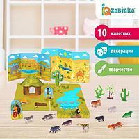 Набор фигурок животных для детей с декорациями 'Дикие животные разных стран', 10 животных, по методике