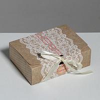 Складная коробка подарочная 'Сюрприз', 16.5 x 12.5 x 5 см