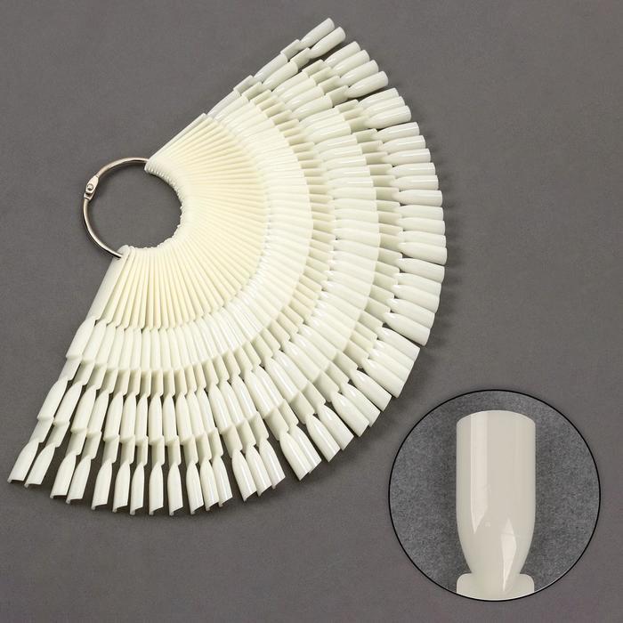 Палитра для лаков на кольце, 50 шт по 3 ногтя, цвет слоновая кость - фото 1