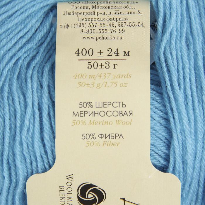 Пряжа 'Детский каприз трикотажный' 50мериносовая шерсть, 50 фибра 400м/50гр (583 бирюза) - фото 3