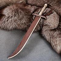Сувенирное деревянное оружие 'Сабля казака', 46 см, темная, массив бука