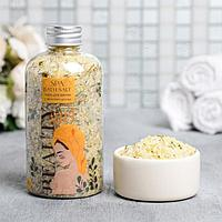Расслабляющая соль для ванны 'Beauty girl', с лепестками душицы, 370 г