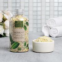 Расслабляющая соль для ванны 'Moment of your perfection', с лепестками душицы, 370 г