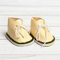 Ботинки для куклы 'Завязки', длина подошвы 6 см, 1 пара, цвет кремовый