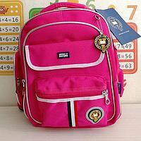 """Школьный рюкзак """"Oxford"""" розовый"""