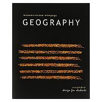 Тетрадь предметная 'Сияние', 40 листов в клетку 'География', обложка мелованный картон, выборочный лак с