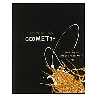 Тетрадь предметная 'Сияние', 40 листов в клетку 'Геометрия', обложка мелованный картон, выборочный лак с
