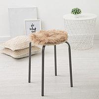 Сидушка на стул меховая Доляна 'Пушинка' цв.бежевый d 30 cm,100 п/э