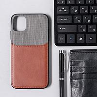 Чехол LuazON для iPhone 11, с отсеком под карты, текстиль+кожзам, коричневый