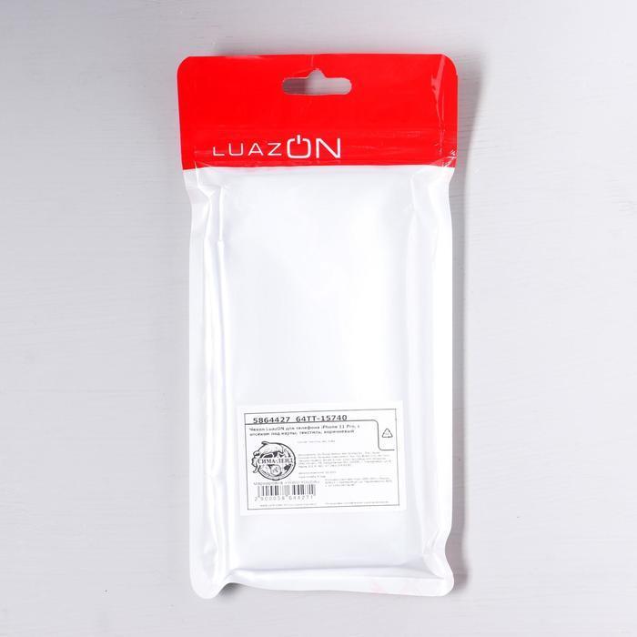 Чехол LuazON для iPhone 11 Pro, с отсеком под карты, текстиль+кожзам, коричневый - фото 6