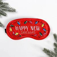 Маска для сна 'Happy new dreams'