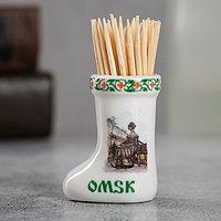 Сувенир для зубочисток в форме валенка 'Омск'