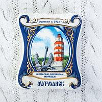 Магнит-свиток 'Мурманск. Мемориал погибшим морякам'