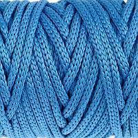 Шнур для рукоделия полиэфирный 4 мм, 50м/110гр (синий)