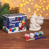 Набор для творчества свеча под раскраску 'Дед Мороз с мешком' краски 4 шт. по 3 мл, кисть