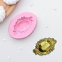 Молд силиконовый 'Драгоценный камень', 6x4,3 см, цвет МИКС
