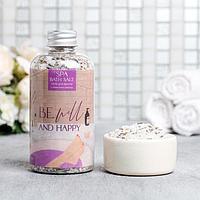 Расслабляющая соль для ванны 'Be well and happy', с лепестками лаванды, 370 г