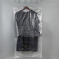 Набор чехлов для одежды 65x110 см, 6 шт, цвет прозрачный