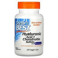 BioCell Collagen, гиалуроновая кислота и хондроитинсульфат, 60 вегетарианских капсул от Doctor's Best