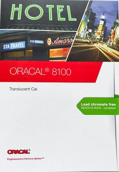 ORACAL 8100 эконом транслюцентная пленка