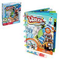 Книжка для рисования водой 'Путешествия', с маркером