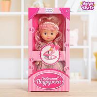 Кукла классическая 'Любимая подружка' в платье, с аксессуарами