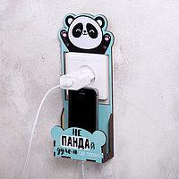 Органайзер для телефона на розетку 'Панда', 10 х 4,1 х 23,8 см