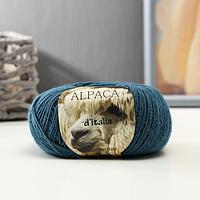 Пряжа 'Alpaca D'Italia' 50 альпака, 50 нейлон 300м/50гр (18 т.морская волна)