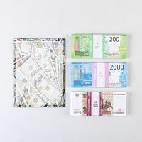 Набор сувенирных денег '2000, 200, 100 рублей'