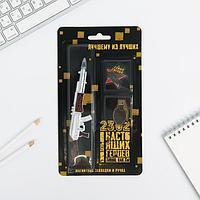 Канцелярский набор 'Лучшему из лучших', магнитные закладки и ручка