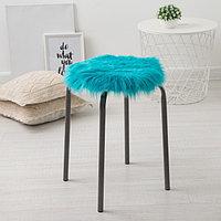 Сидушка на стул меховая Доляна 'Пушинка' цв.синий d 30 cm,100 п/э
