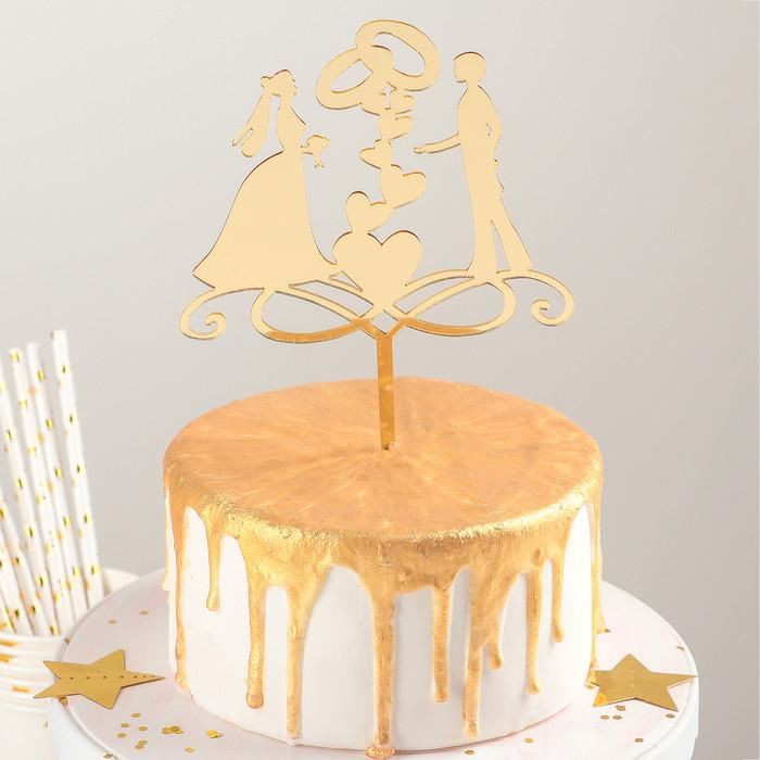 Топпер на торт 'Обручальные кольца', 13x18 см, цвет золото - фото 1