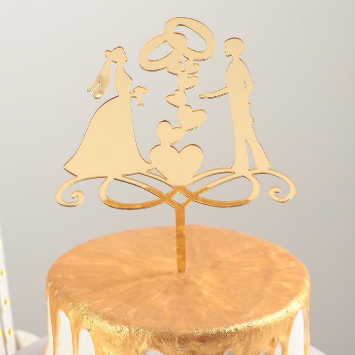 Топпер на торт 'Обручальные кольца', 13x18 см, цвет золото - фото 2