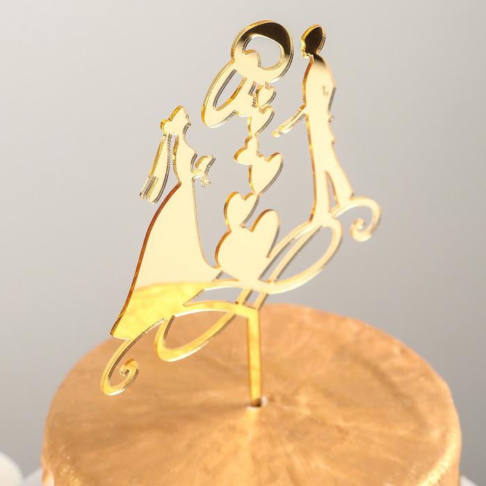 Топпер на торт 'Обручальные кольца', 13x18 см, цвет золото - фото 3