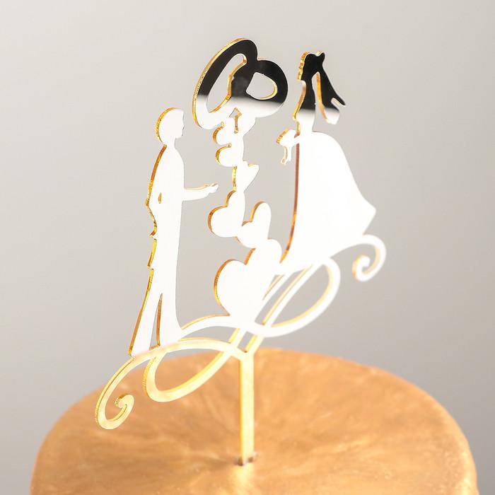 Топпер на торт 'Обручальные кольца', 13x18 см, цвет золото - фото 4