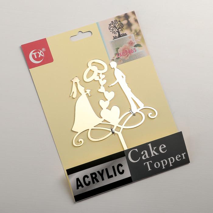 Топпер на торт 'Обручальные кольца', 13x18 см, цвет золото - фото 5