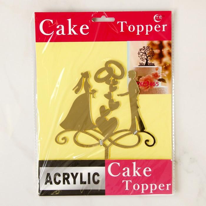 Топпер на торт 'Обручальные кольца', 13x18 см, цвет золото - фото 6