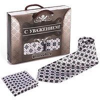 Подарочный набор галстук и платок 'С уважением'