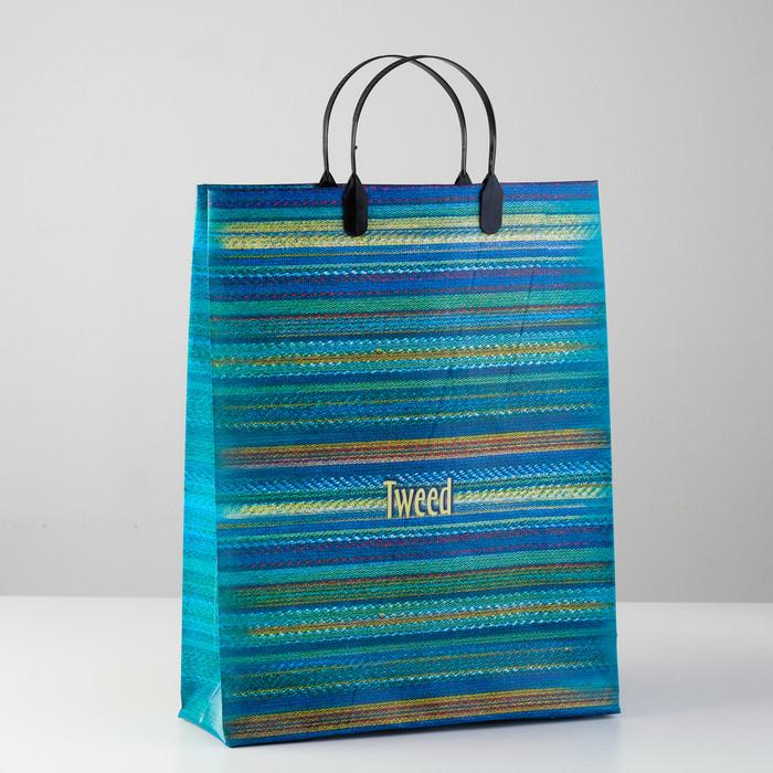 Пакет 'Твид', мягкий пластик, 30 х 40 см, 150 мкм (комплект из 10 шт.) - фото 1