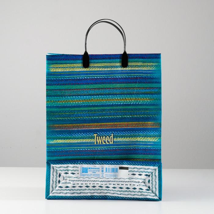Пакет 'Твид', мягкий пластик, 30 х 40 см, 150 мкм (комплект из 10 шт.) - фото 2