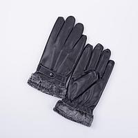 Перчатки мужские, безразмерные, с утеплителем, цвет чёрный