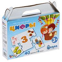 Пазл-игра 'Цифры', 40 элементов