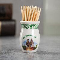 Сувенир для зубочисток в форме кувшина 'Екатеринбург'