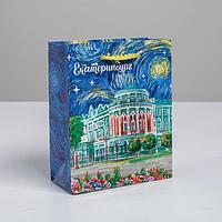 Пакет вертикальный ламинированный 'Екатеринбург' S, 12 х 15 х 5,5 см (комплект из 12 шт.)