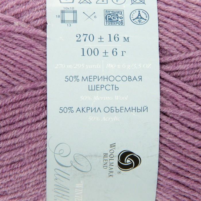 Пряжа 'Перспективная' 50 мериносовая шерсть, 50 акрил объёмный 270м/100гр (410-Сир.туман) - фото 3