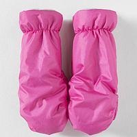 Варежки детские, цвет розовый (2-3 года)