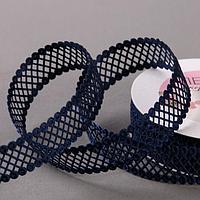 Лента фигурная 'Ромбы резные', 22 мм, 9 ± 0,5 м, цвет тёмно-синий