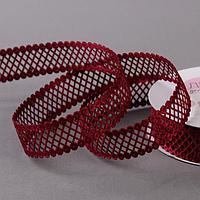 Лента фигурная 'Ромбы резные', 22 мм, 9 ± 0,5 м, цвет бордовый