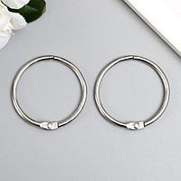 Кольца для альбомов 'Айрис' 4 см, 2 шт, серебро